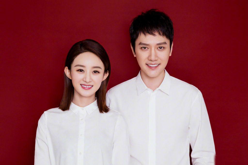 赵丽颖冯绍峰官宣离婚:因聚少离多和平分手