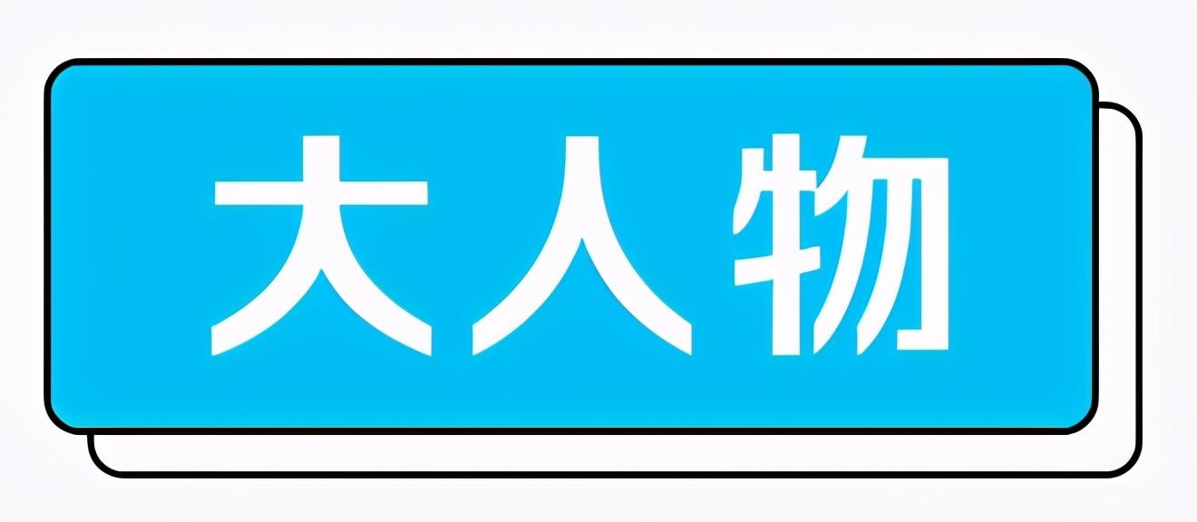 农夫山泉产品原料来自日本福岛?官方发通报;任正非称华为要防内卷