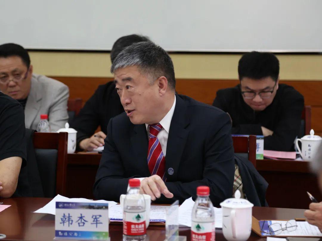 """河北工业大学""""十四五""""发展规划及校友工作研讨会在津召开"""