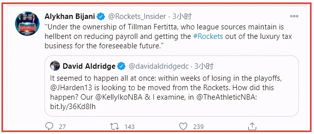哈登離隊的真因!火箭老闆做出重要決定,在這緊要關頭他還鐵了心避稅!-籃球網