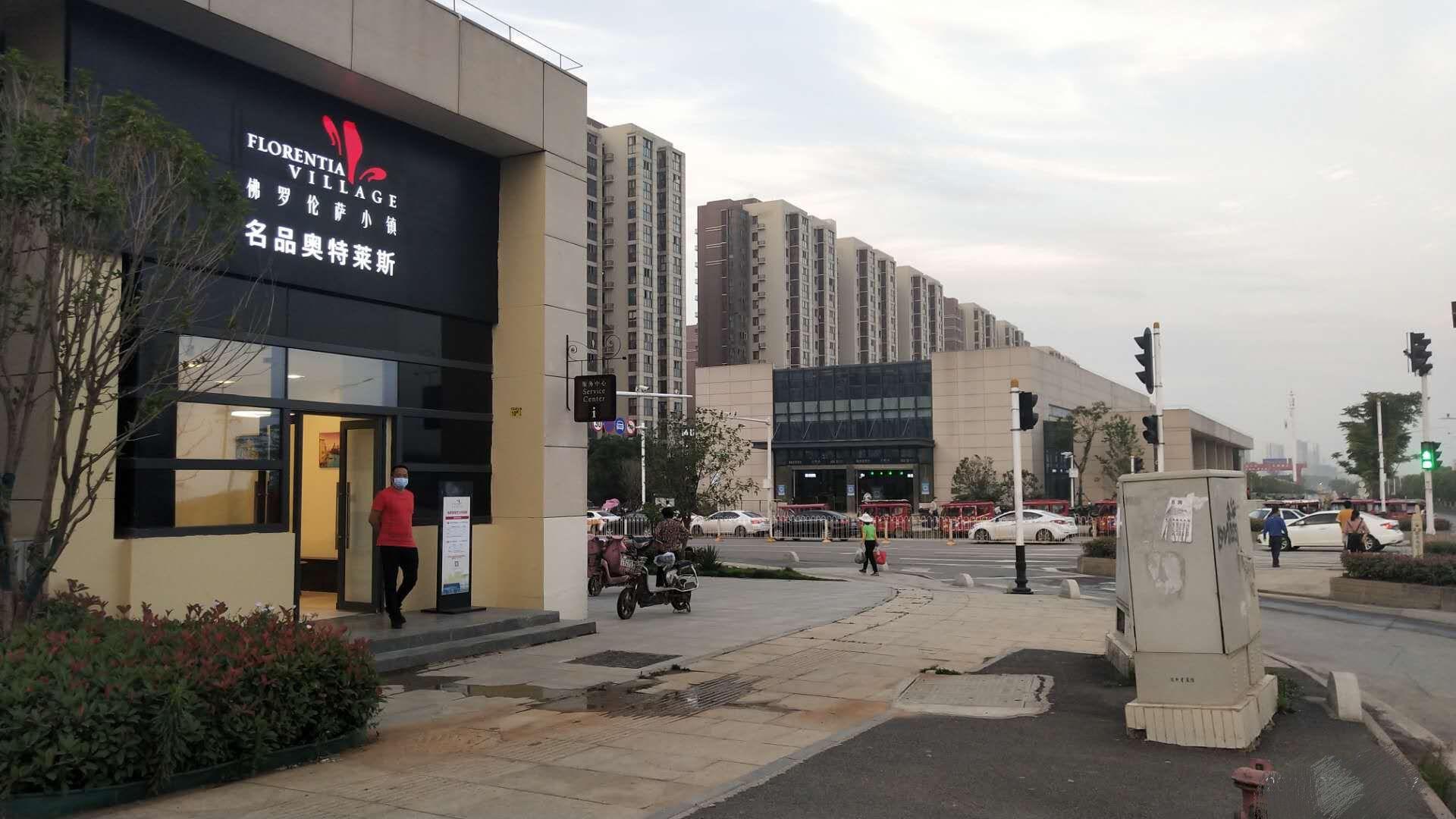 在武汉上班,而在葛店买房定居,这种做法值得吗?