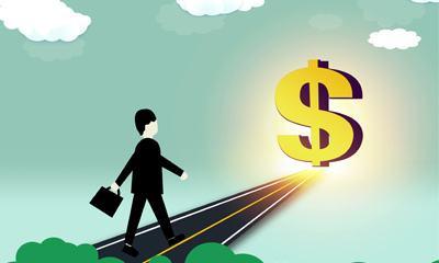 初学理财,应该明白的道理和基本知识 理财赚钱 第5张