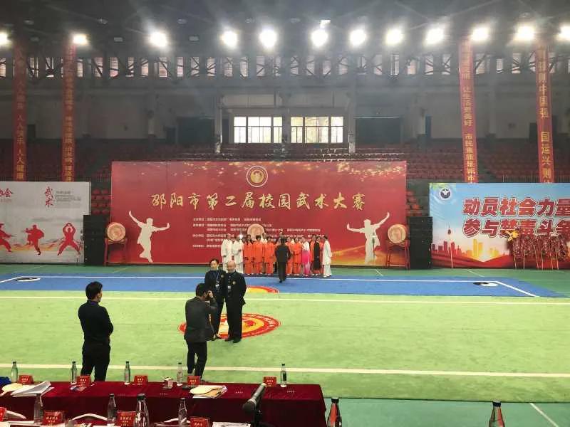 邵阳县塘渡口镇第一完全小学参加市第二届校园武术大赛取得佳绩