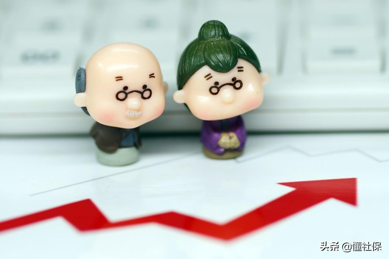 同工种并且同时参加工作,为什么退休后的退休金不一样?