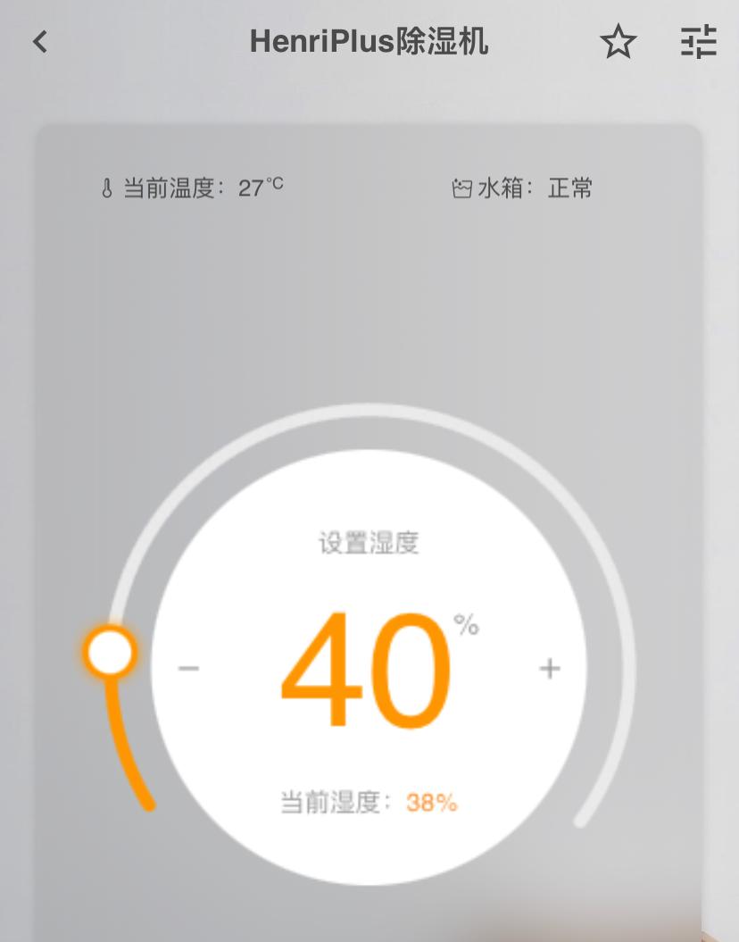 湿度超过90%