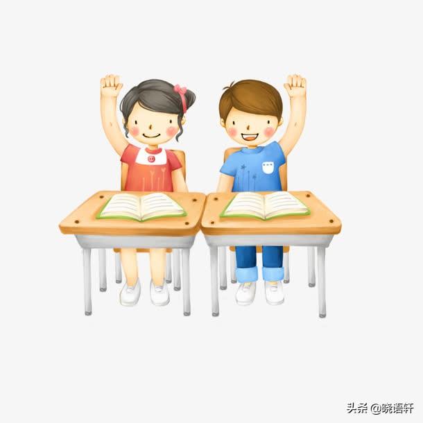 部编小学语文5-6年级上册近义词和反义词汇总