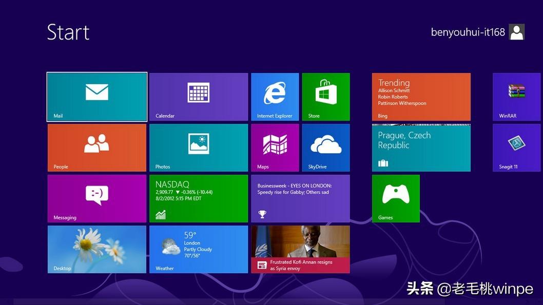 微软发布全新Windows系统:可10年不升级,比win7还好用