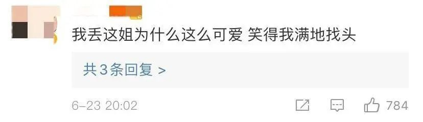 """杨超越火箭少女101毕业礼哭到上热搜,沈腾看了都说""""太惨了!"""""""
