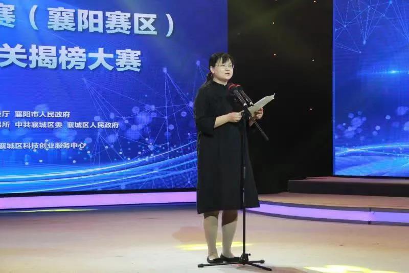 创新挑战赛暨揭榜大赛活动落幕 襄城区迎来硬核高科技