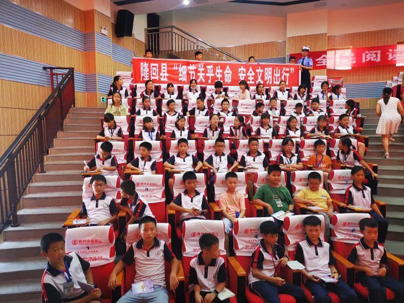 """隆回县政法干警深入思源实验学校开展""""十全十美""""宣讲活动"""