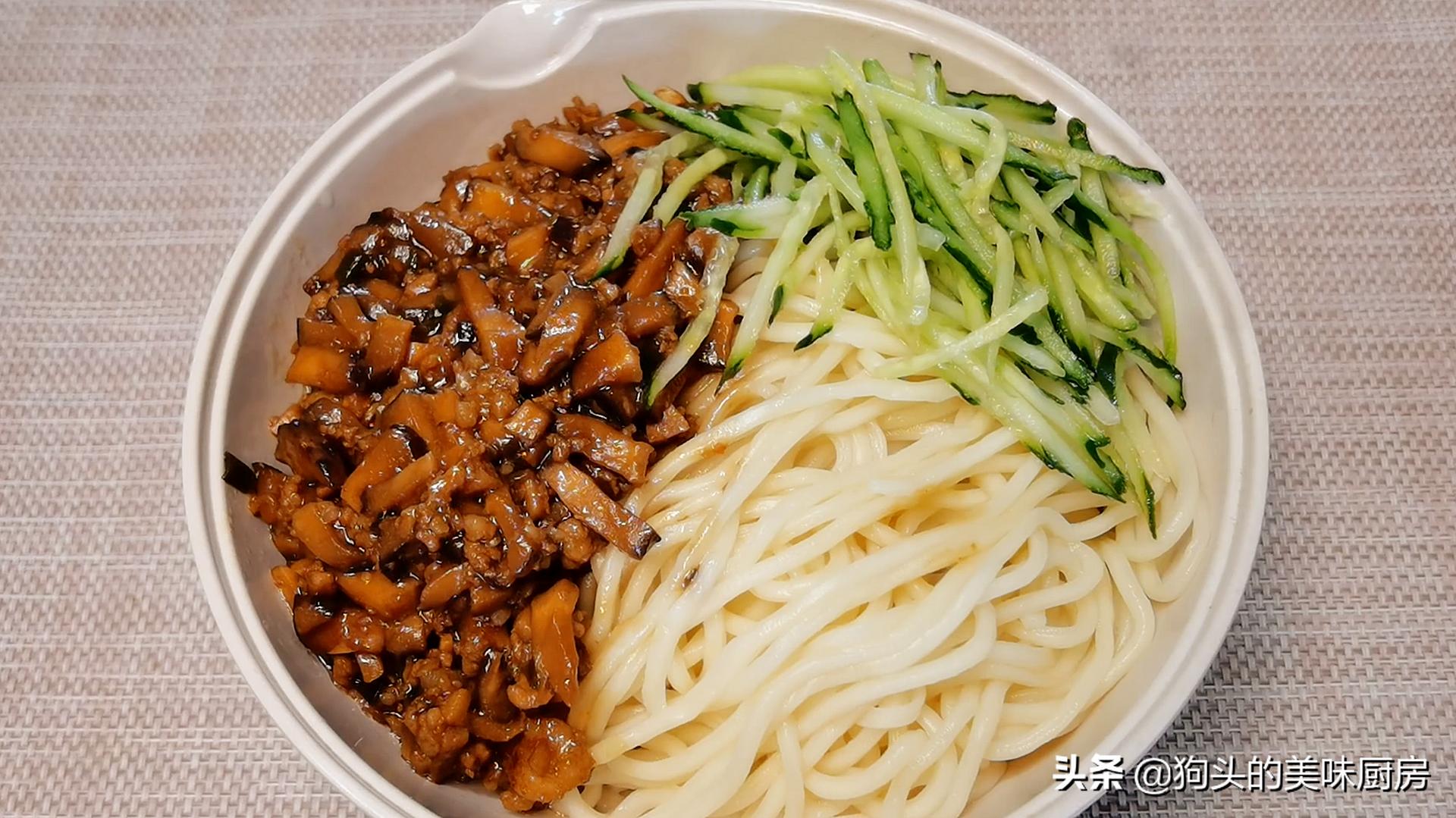 最近嘴馋没少吃它,入锅煮一煮,浇上料汁一拌,开胃又解馋 美食做法 第1张
