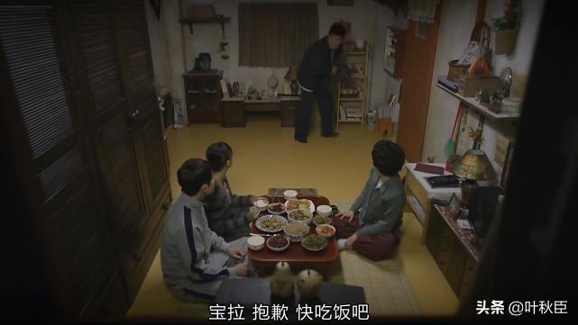 豆瓣9.7亚洲第一:18集细节太多,神剧级《请回答1988》