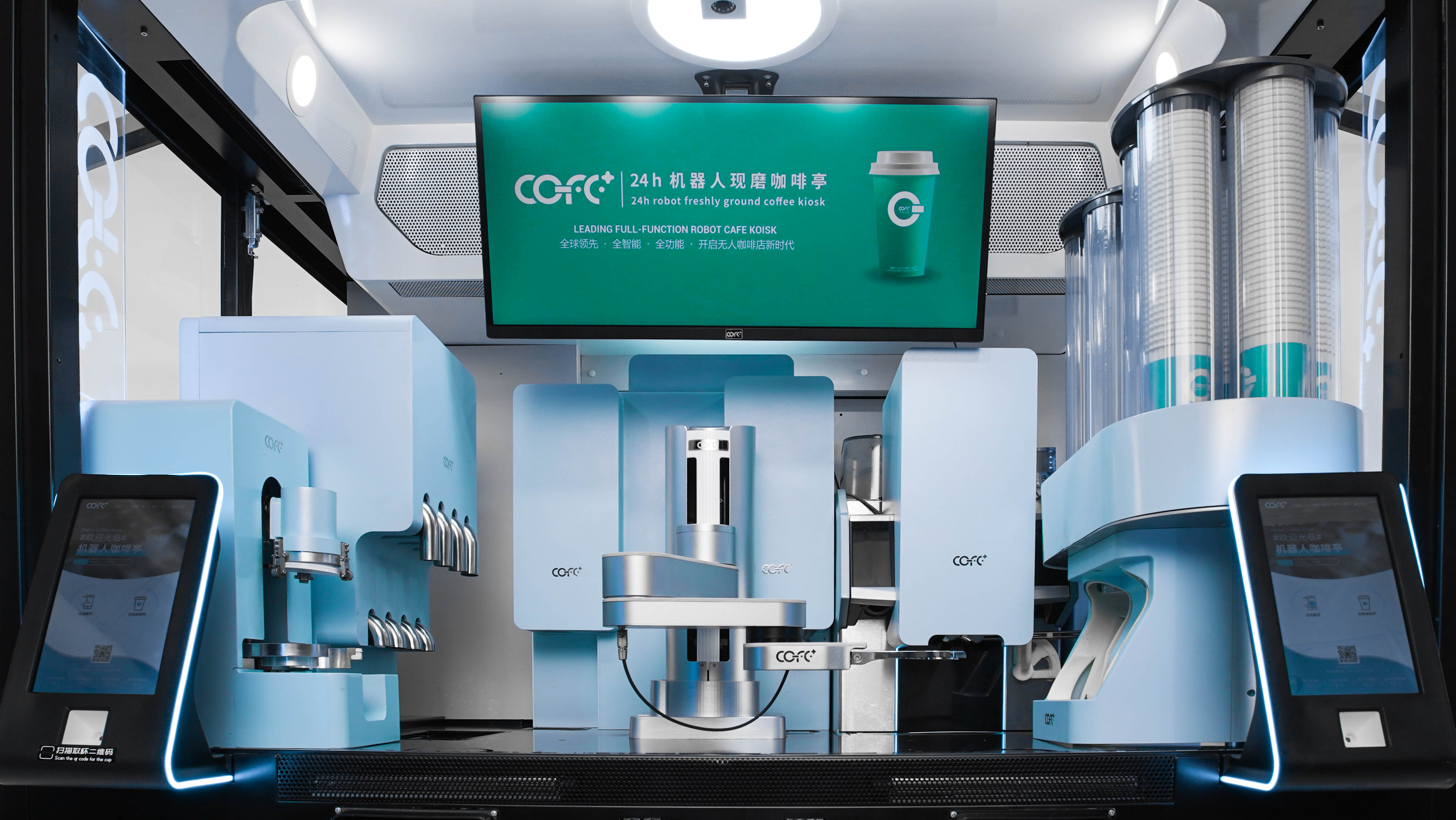 Building a post-epidemic smart life, the era of coffee robots may be closer than imagined