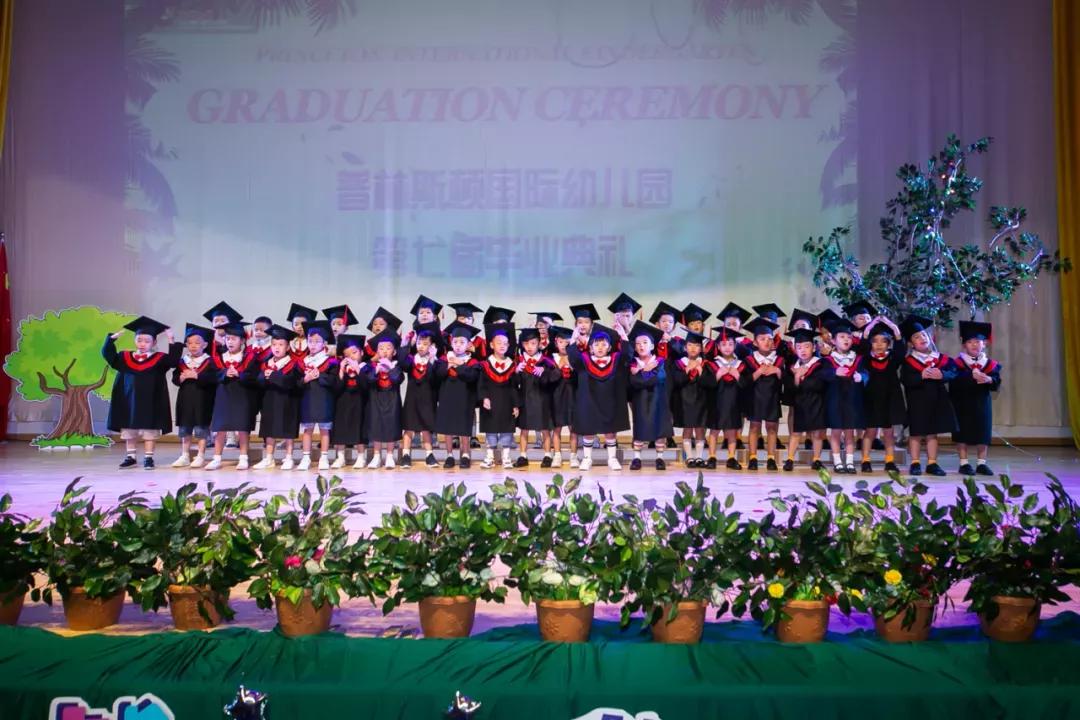 普林斯顿国际教育集团 | 2021,唯秉初心,致远未来