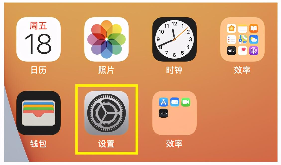 苹果悬浮窗怎么打开(苹果怎么让视频小窗口)