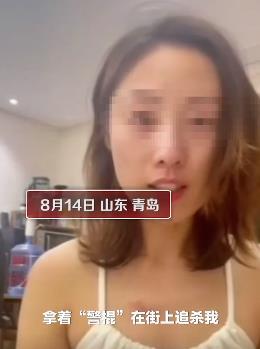 当街追打女乘客?嘀嗒司机被封号拘留,网友却为其喊冤
