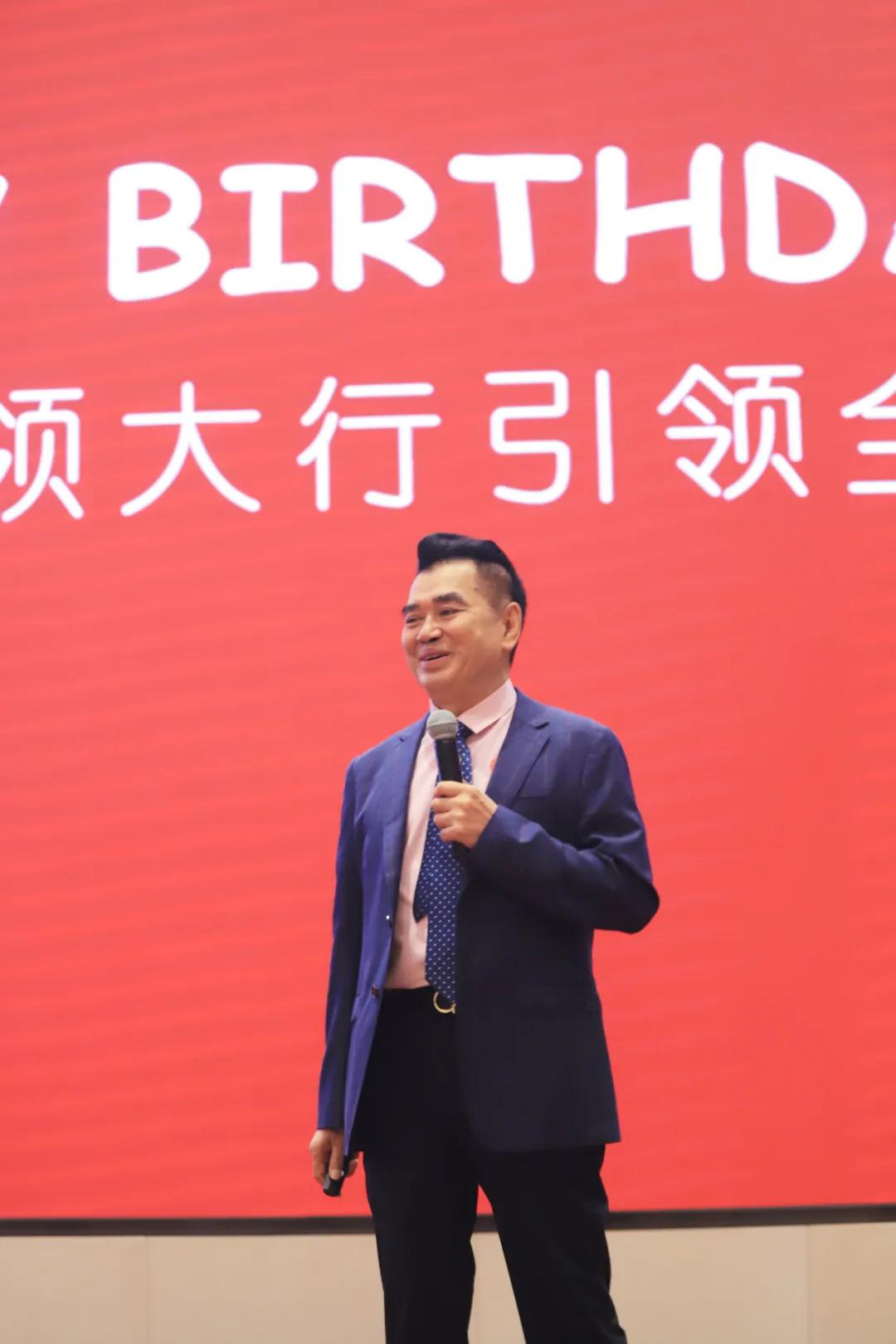 大行折叠车创始人韩德玮博士喜迎80大寿,致敬祖国,与时代同行