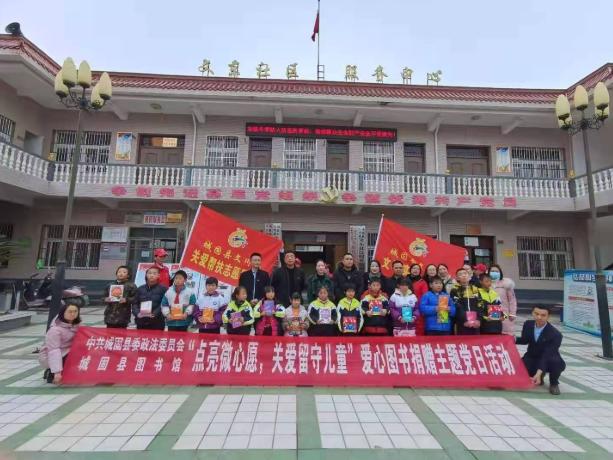 城固县文川镇:文明实践赶大集,爱心捐赠暖童心