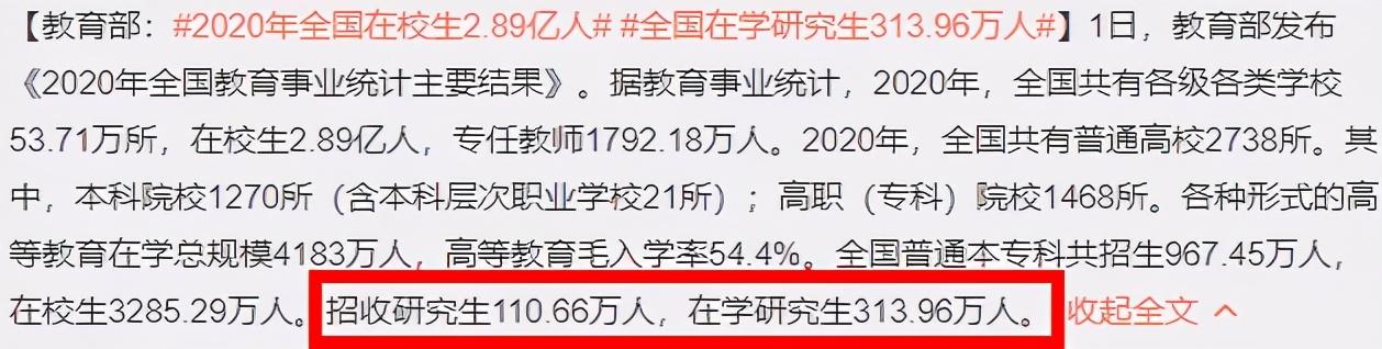2021这些院校扩招1000+,2022是否还会大幅度扩招?