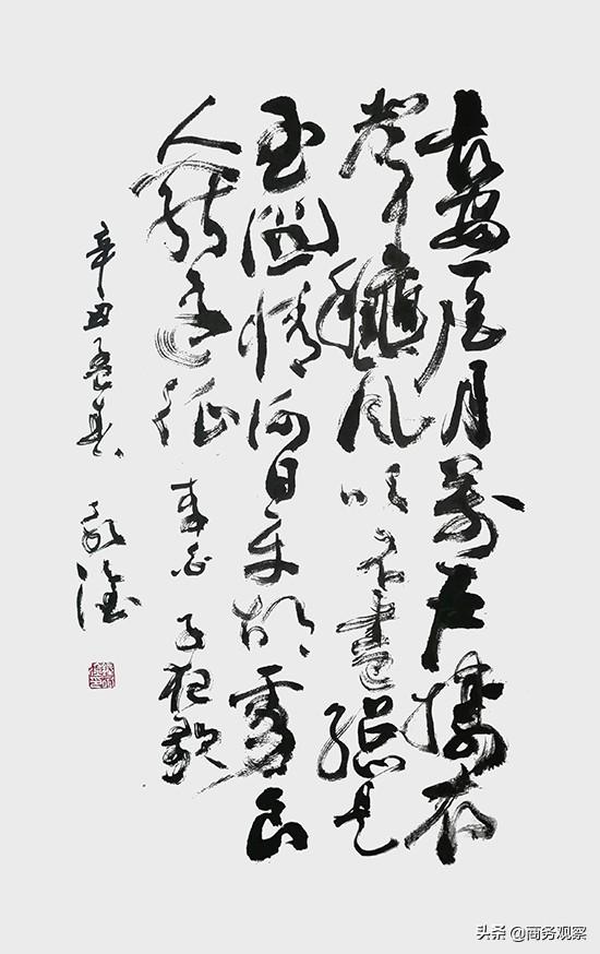 《时代复兴 沧桑百年》全国优秀艺术名家作品展——钟永淦