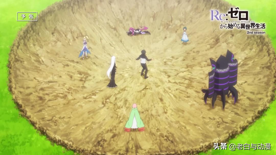 Re0:真正的「魔女的茶會」來了,六位魔女登場見菜月昴