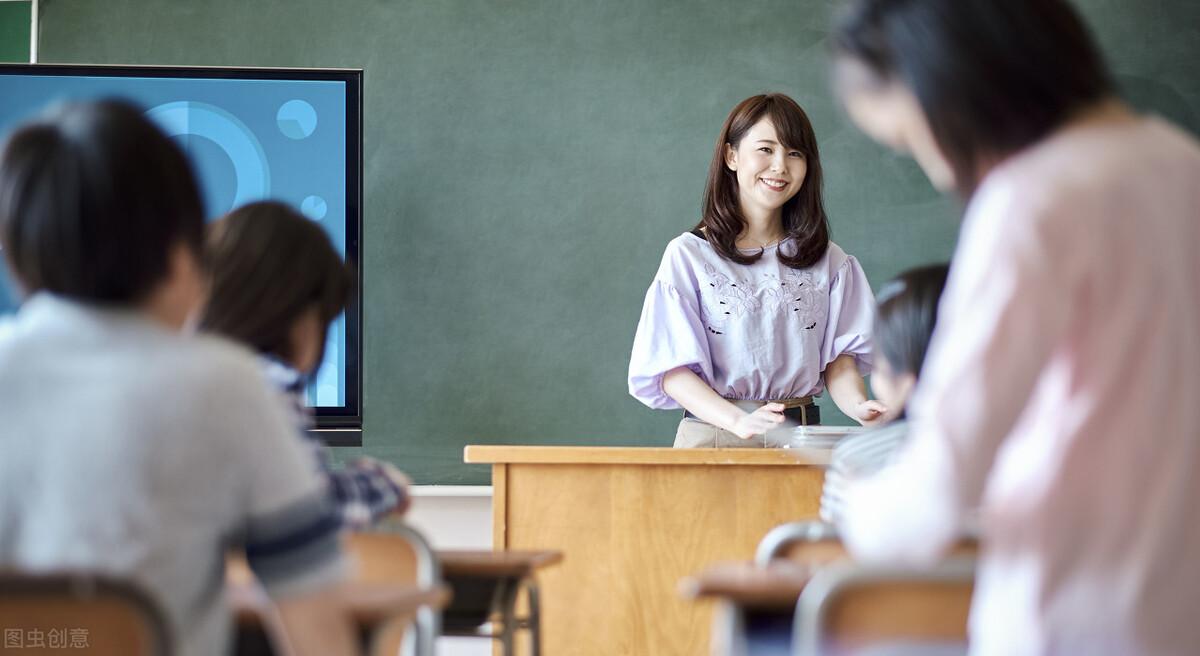 教师有一套完整的教学、讲课、听力和评估技巧。带过来就可以用!太实用了