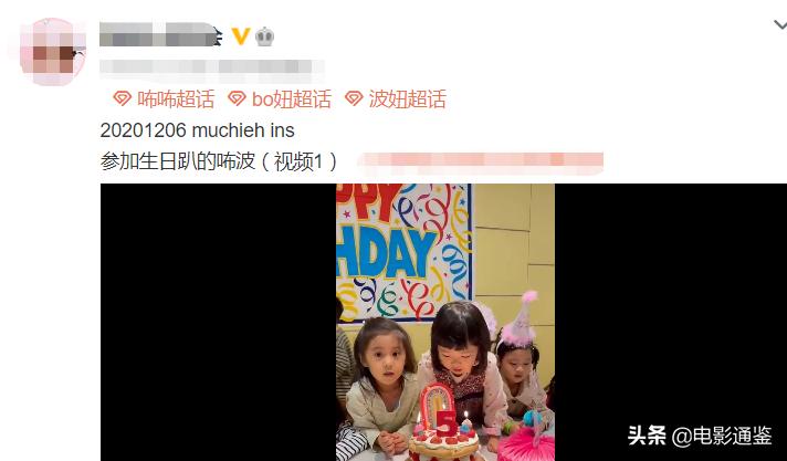 5歲咘咘參加生日趴,鏡頭掃過她的臉,圓臉大眼顏值太可了