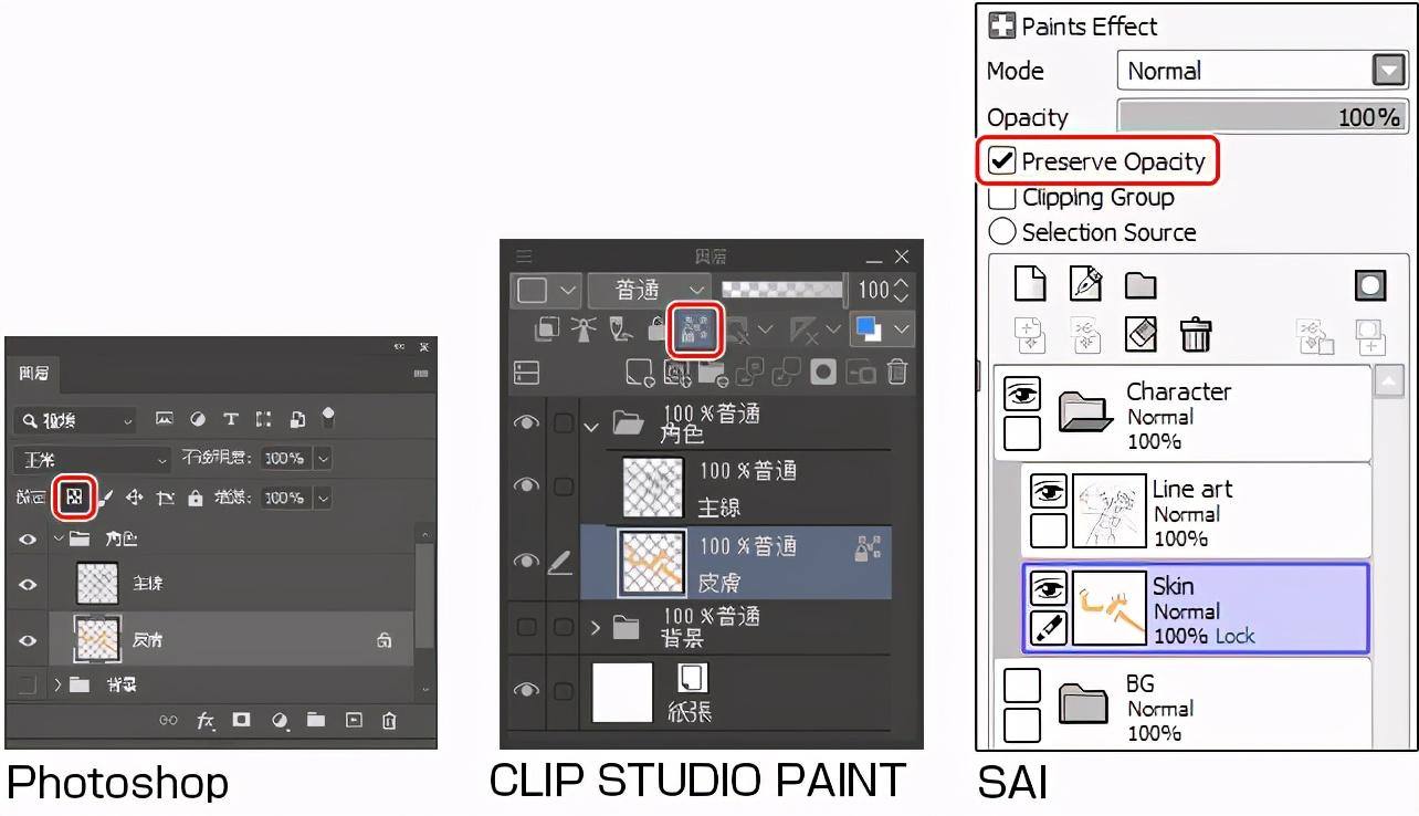 板绘上色怎么不涂出界?提升效率!让颜色不涂出线稿的上色技巧