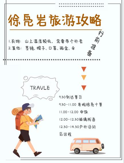 国庆旅游攻略,宁波深山里的网红打卡点,吃喝玩乐强推荐