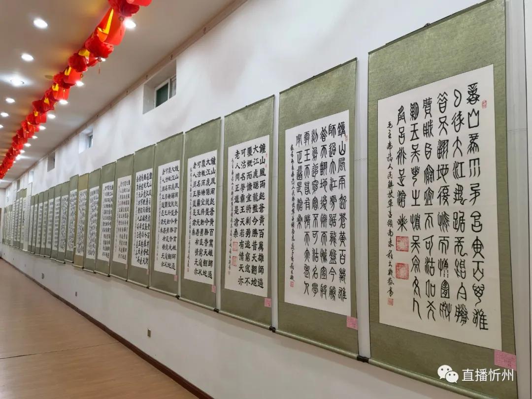 忻州籍书法大家程大凝作品解析鉴赏