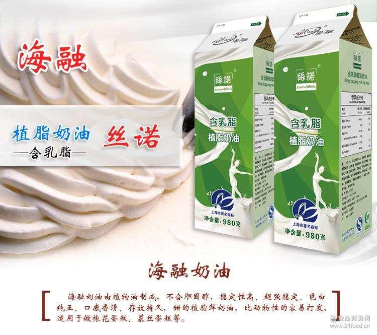 主营产品皆含反式脂肪酸 海融科技IPO上市不合适