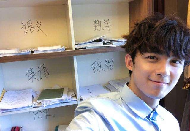 吴磊:长在娱乐圈,20岁被称老戏骨,演技与高情商并存