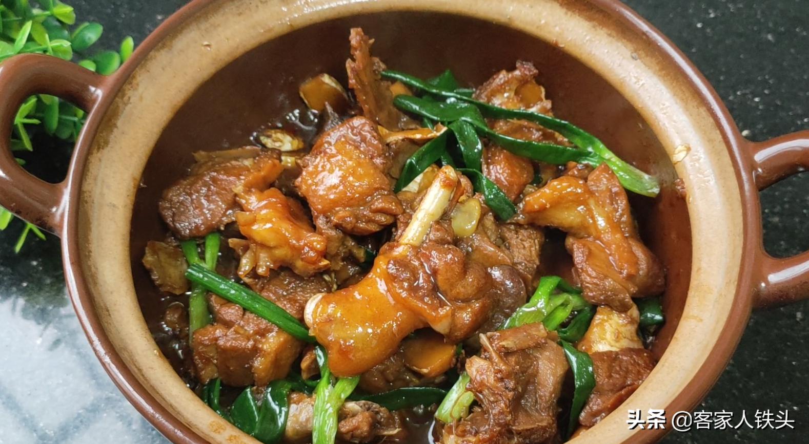 广式麻油鸭,广东人百吃不腻的一道家常菜,喷香不油腻,越吃越爱 美食做法 第9张