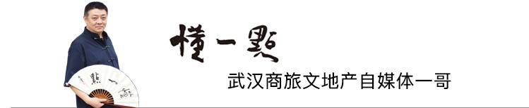 """武汉发布""""黄金八条"""",提振文旅产业再注一剂强心剂"""
