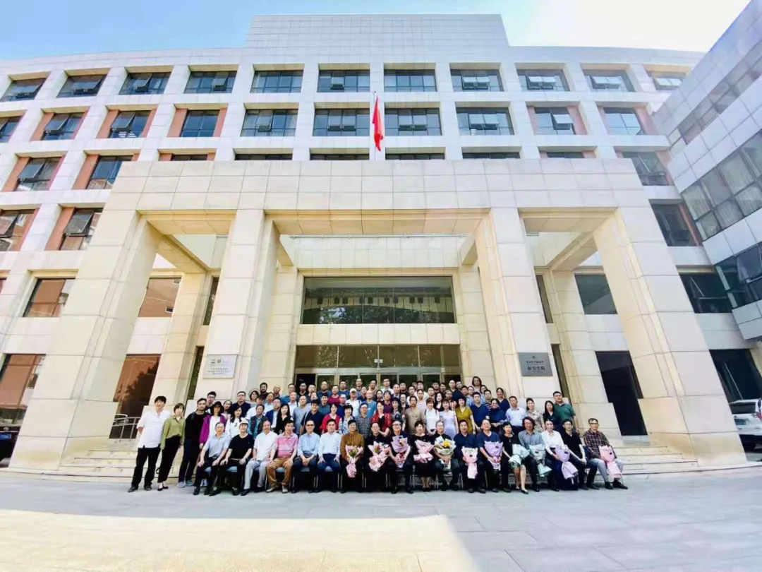 中国艺术研究院艺术培训中心2021年名家高研班创作研修班招生简章