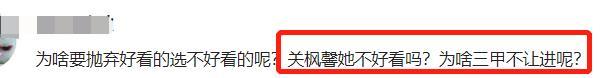 """021香港小姐出炉,冠军颜值惹争议,关礼杰女儿未入三甲"""""""