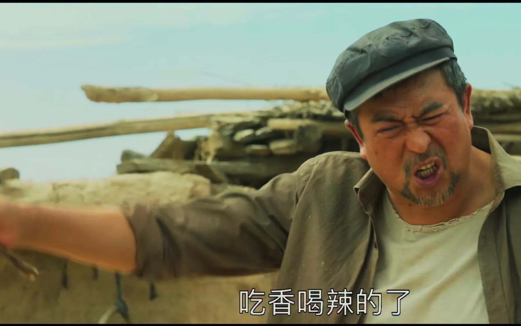 《山海情》为何黄轩做主角?而不是导演最爱:饰演宋运辉的王凯