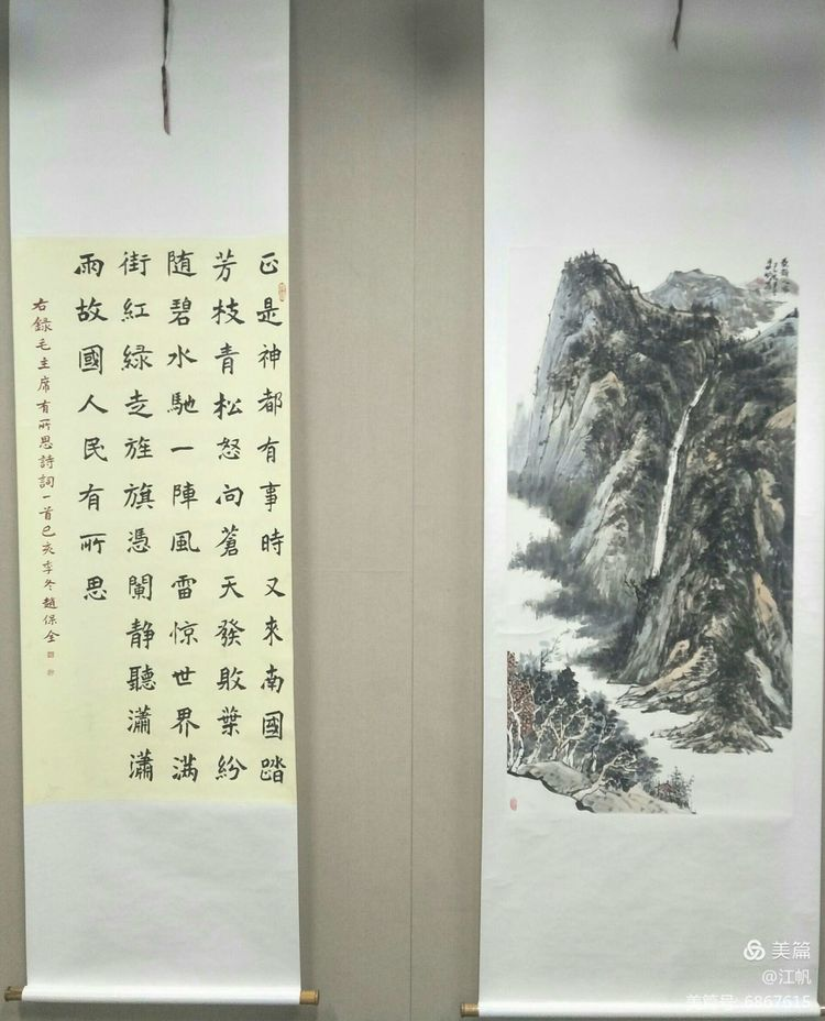 麦积区庆祝建党100周年暨庆五一<a href=http://www.cngansu.cn target=_blank class=infotextkey>书画</a>作品展在区文化馆展出(二)