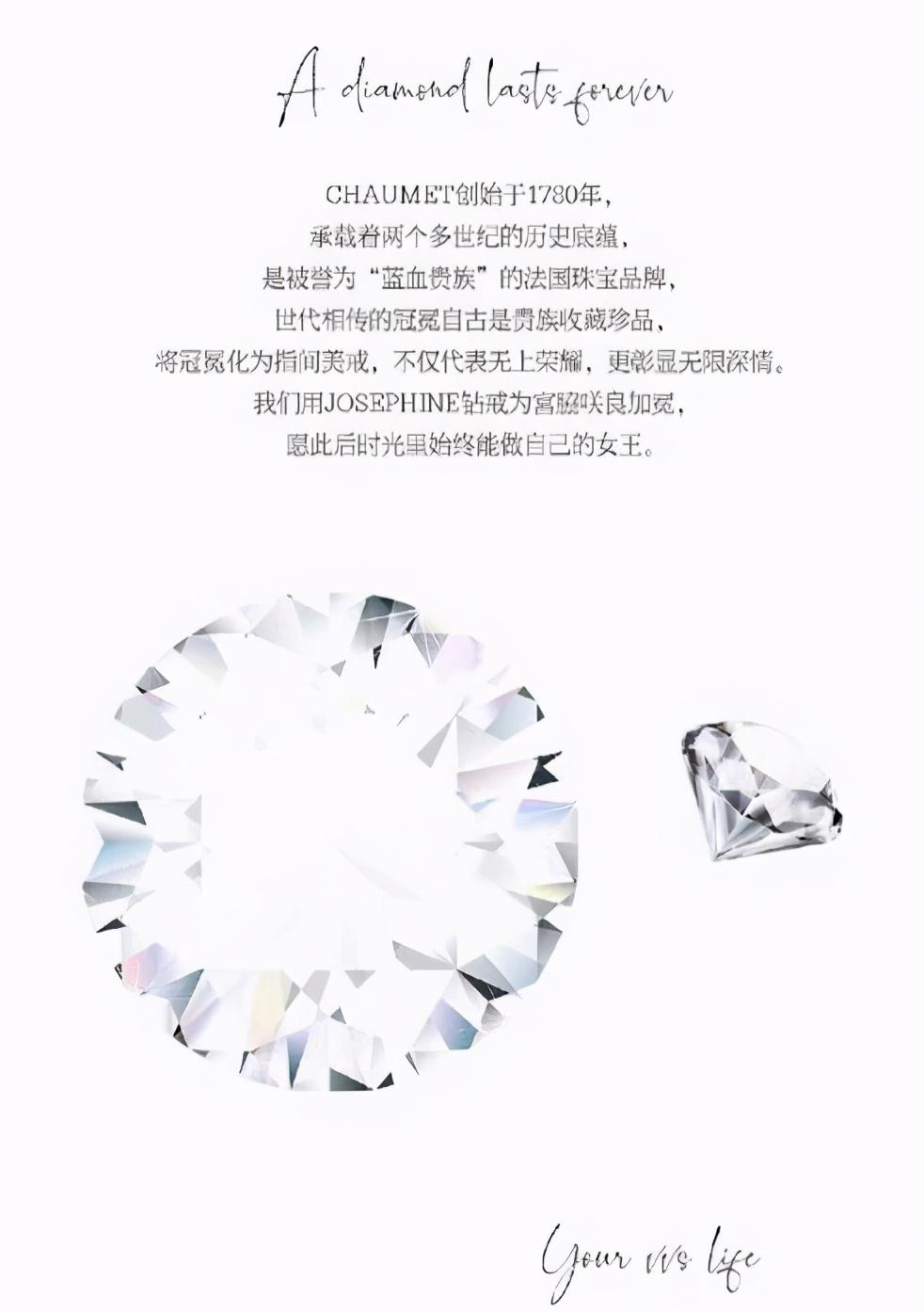 中飯為日本女星慶生,集資4億買奢華鑽戒,還放狠話:別嫁窮男人