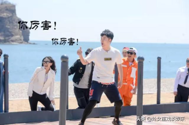 陈赫为什么那么受综艺的欢迎,黄渤在节目中的回答很真实
