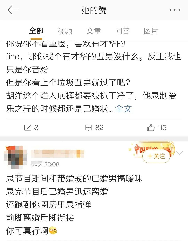 黃齡新戀情陷爭議,男方前妻朋友罵兩人出軌被抓包:不怕來告
