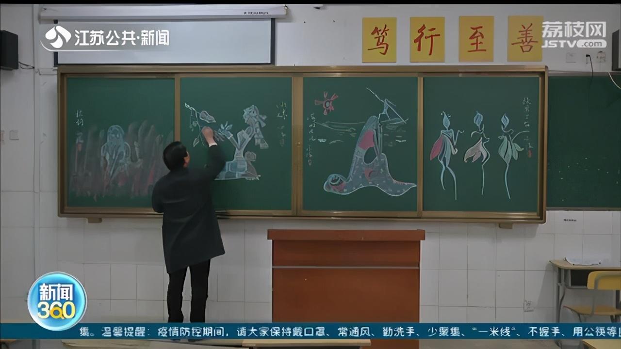 扬州一数学老师手绘100多幅粉笔画 办画展走红朋友圈