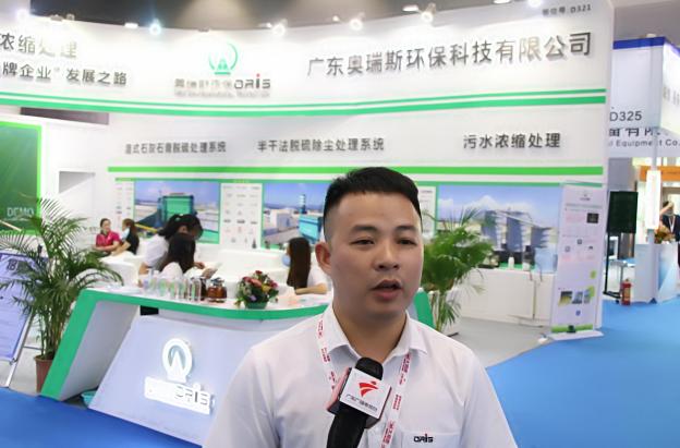 奥瑞斯携三大新系统设备亮相广州陶瓷工业展