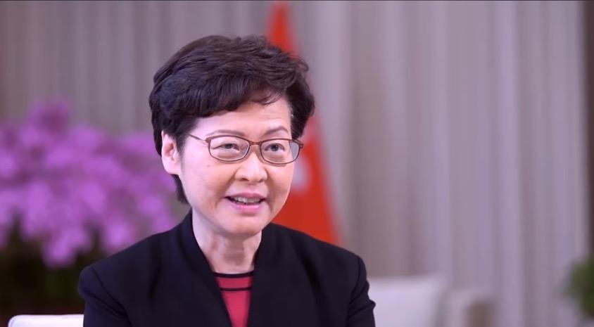 港府推基本法颁布30周年影片,林郑月娥:希望港人珍惜爱护