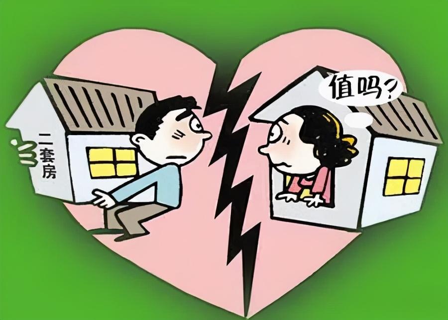 """""""假离婚""""财产约定及婚姻关系效力如何?"""