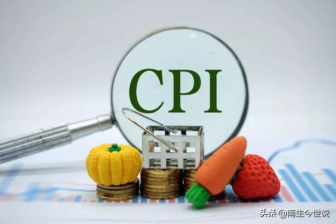 """介绍GDP时,经常使用""""剔除物价变动因素"""",这指的是CPI吗?"""