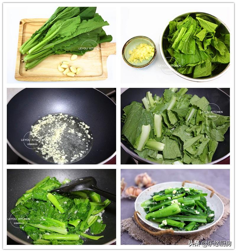 减肥也不要吃得太单调,12道菜,每天换着做,大肚腩越来越小 减肥菜谱做法 第20张
