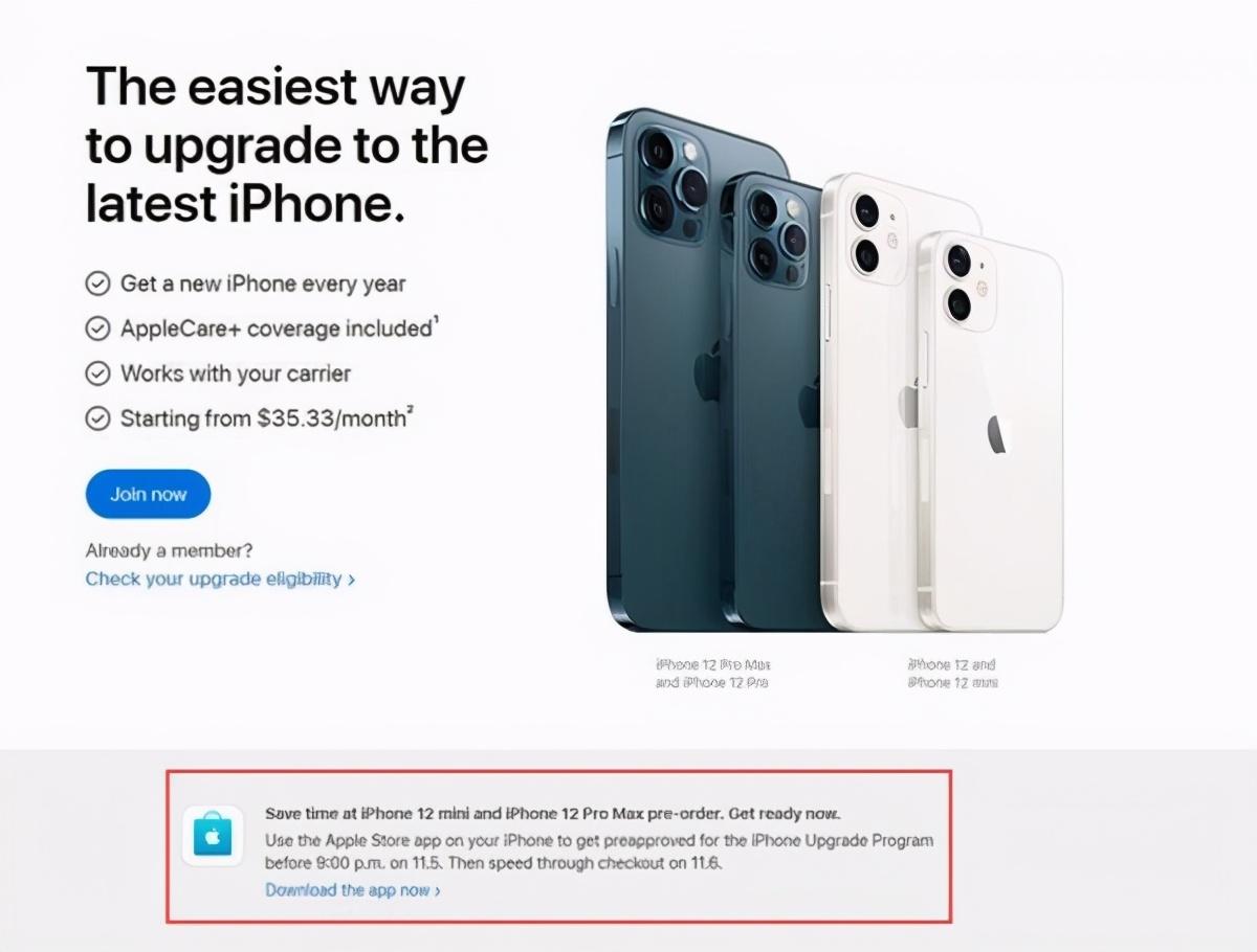 """苹果开启""""年年焕新""""通道:12 Pro/mini不用抢"""
