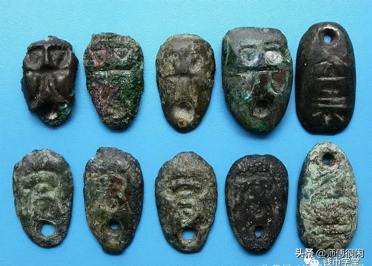 楚国有一种神秘的钱币