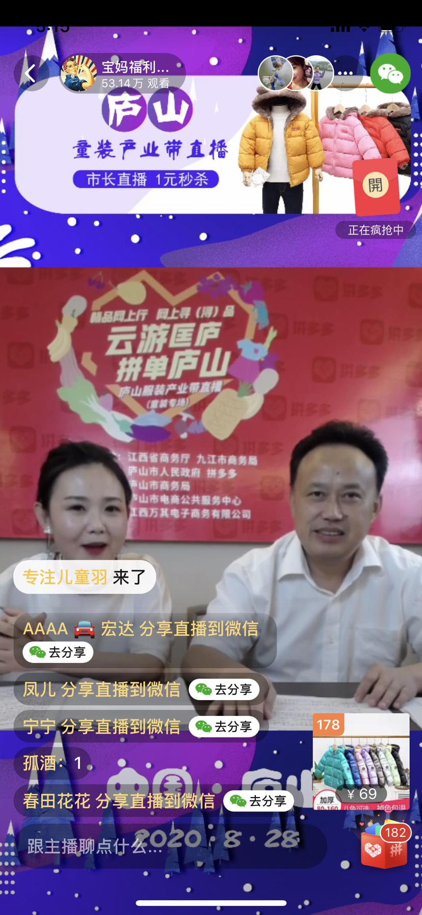"""揭秘童装产业""""庐山真面目"""",吸引53万网友围观"""